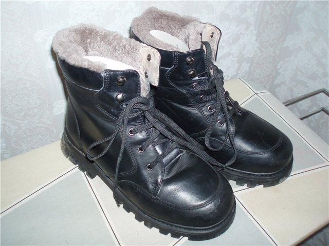 Обувь ком оренбург каталог