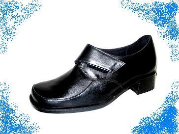 Детская обувь Антилопа оптом  каталог Antilopa