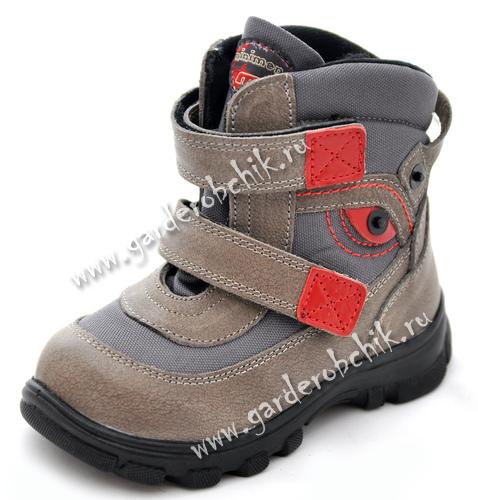 Мужская обувь Timberland (раскладка) Весна-лето 2 11